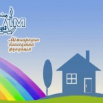 otchiy dom-II